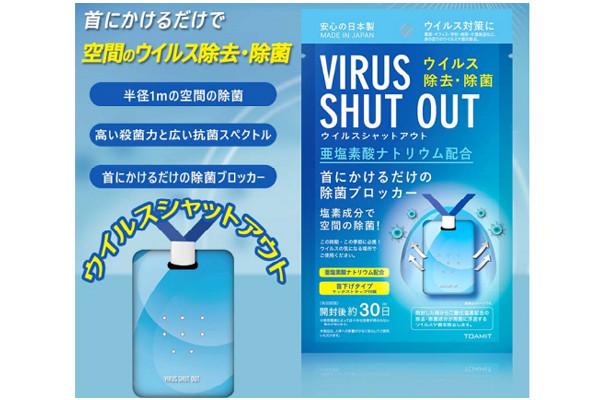 除 首 菌 下げる から 香港大流行除菌卡 本地傳媒測試:不能除菌