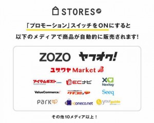 stores01