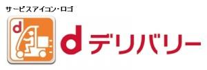 サービスアイコン・ロゴ