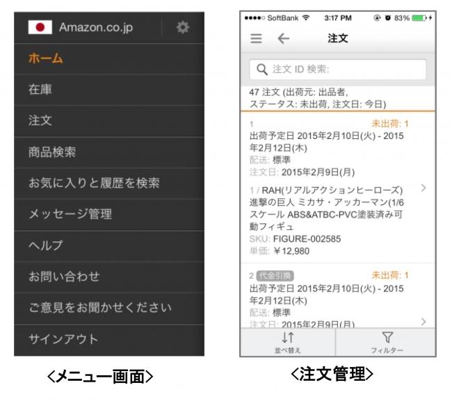 ASCII.jp「Amazonマーケットプレイス」の出品管理アプリを提供A/Bテストが無料で捗る!「Google オプティマイズ」の設定と使い方新機能「コンテンツタイプ」でCMSをもっと身近にするMovable Type 7田川欣哉、深津貴之、中村洋基——トップクリエイターが語る「体験」のデザインメルカリの急成長を支える分析チームにアナリストとしてジョインする方法「脱電話」でコミュニケーション基盤へ進化したTwilio、LINEとも接続たった数行のCSSでパララックス風表現ができる「position: sticky」の使い方