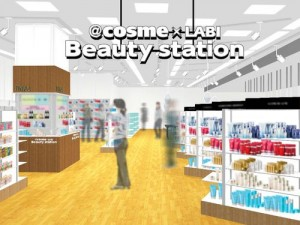 『@cosme×LABI Beauty station』イメージ図