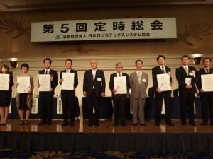 6月22日表彰式 当協会西田会長と受賞企業の皆様