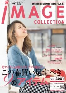 イマージュ、トレンドを押さえた2016春夏コレクションを発売