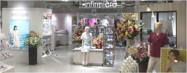 4034d86904ef 株)ベルーナ子会社の(株)アンファミエは16日、池袋マルイ店内に看護師向け通販「アンファミエ」の直営店舗「アンファミエショップ」をオープンした。同 ブランドの ...