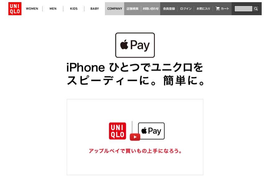 支払い gu 方法 オンライン