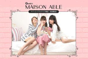 qoo10 × MAISON ABLE CLUB