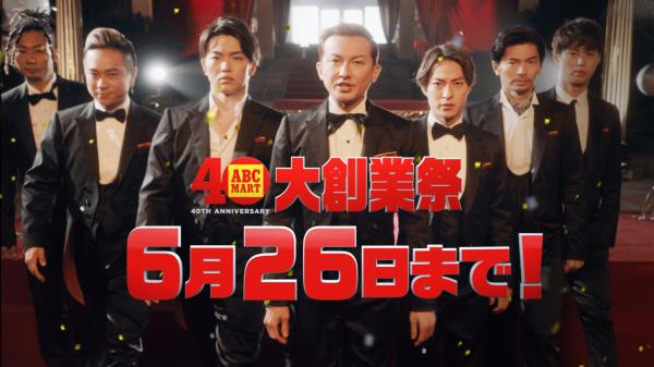 ABC大創業祭