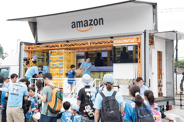 Amazon移動式FC