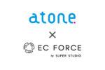 ECフォースとアトネが連携