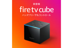 Amazon fire TV CUVE